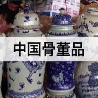 中国骨董品
